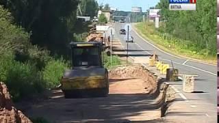 На Советском тракте начали строить новую развязку (ГТРК Вятка)