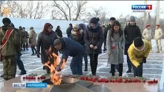 В России прошла акция ко «Дню неизвестного солдата»