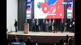 Донскому телевидению - 60: ГТРК «Дон-ТР» отметила юбилей телевещания
