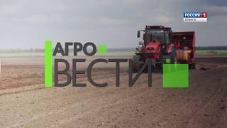 """Агровести"" (эфир 09.06.2018)"