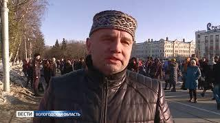 Жители Вологды почтили память погибших в кемеровском пожаре
