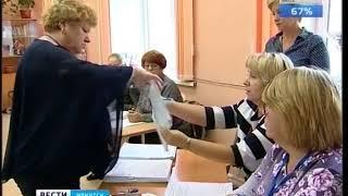 День выборов в Иркутской области выбирают депутатов Законодательного собрания и местных дум, а также