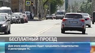 22 сентября автомобилисты Самары смогут бесплатно ездить в общественном транспорте