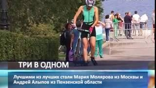 Заключительный этап Кубка России по триатлону впервые прошёл в Самаре
