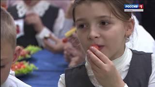 В костромских школах стартовали мероприятия, рассказывающие о правильном питании