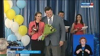 Журналисты собрались на балу в Железноводске