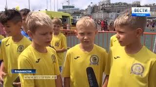 Фестиваль спорта собрал во Владивостоке несколько сотен спортсменов и зрителей