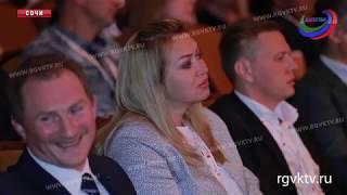 В Сочи завершился Форум современной журналистики «Вся Россия - 2018»