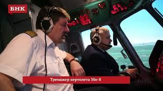 Корреспонденты БНК «полетали» на вертолете над Сочи