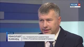 Вести-24. Интервью Николай Киянец 07.11.2018