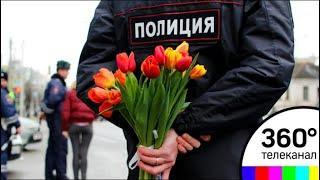 Сотрудники ГИБДД поздравили женщин водителей с 8 марта в Дубне