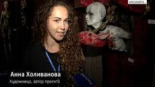 """В краевом центре открылась выставка """"Арт-Красноярск"""""""