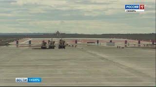 Бетонные работы на взлётно-посадочной полосе аэропорта «Норильск» окончены