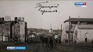 В Смоленске открылась выставка ретрофото