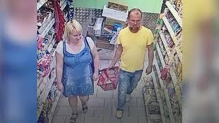 Полиция разыскивает похитительницу денег из банкомата
