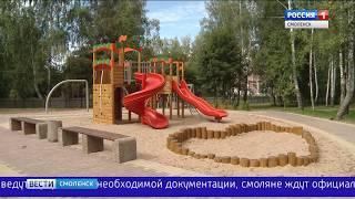 Парк «Соловьиная роща» откроют для смолян