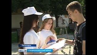 """Пятигорчанам предлагают провести лето с """"Евгением Онегиным"""""""