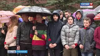 Смоленск посетила детская делегация из Петербурга