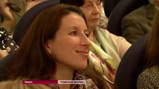 В Томске открыли фестиваль кино стран Евросоюза