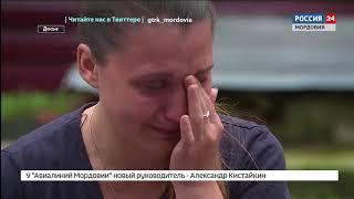Охота на молодоженов  Финал громкого уголовного дела в Рузаевском суде