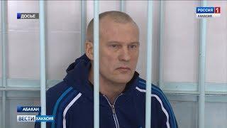 Владимир Бызов осужден к 9 годам колонии строго режима. 26.02.2018