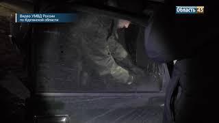 В Зауралье полицейские изъяли крупную партию героина