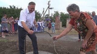 Новый водопровод открыли в Изобильненском городском округе.