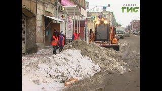 В Самаре продолжается уборка снега