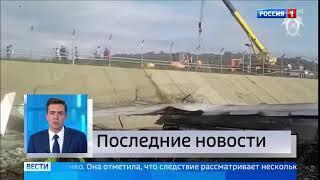 """Расследованием аварии """"Боинга"""" в Сочи займется центральный аппарат Следственного - Россия Сегодня"""