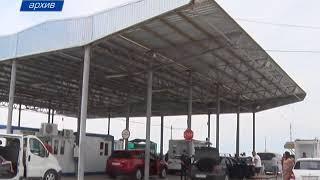 Украинские пограничники закрыли пункты пропуска в районе Армянска