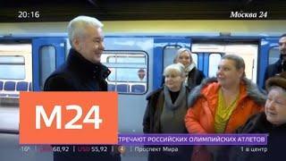 """""""Москва сегодня"""": запуск первого участка Большой кольцевой линии метро - Москва 24"""