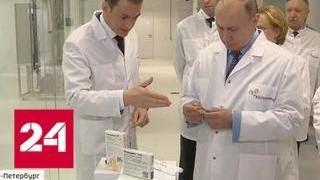 Найдено лекарство от коррупции - Россия 24