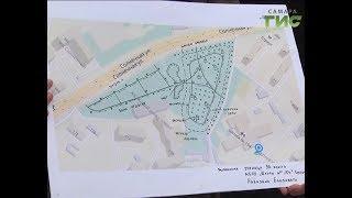 Горожане участвуют в составлении адресного списка и предлагают свои варианты благоустройства города