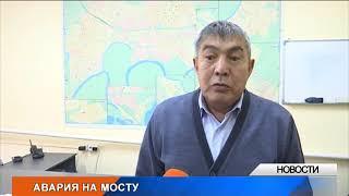 В Уральске произошло ДТП на мосту