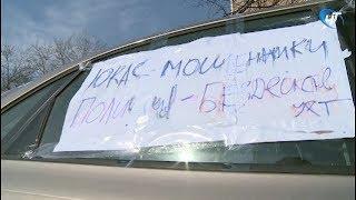Предприниматель из Санкт-Петербурга встал на тропу войны с новгородской юридической фирмой