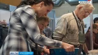 В Красноярском крае проходит фестиваль «Читающий край»