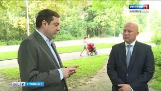 «Зеленый пояс» Смоленска станет больше на 270 гектаров