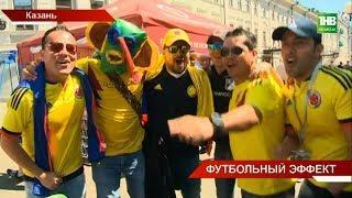 За время чемпионата мира по футболу Казань посетили более трехсот тысяч человек - ТНВ