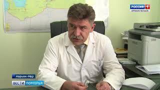 Уникальное медицинское оборудование получила Ненецкая окружная больница