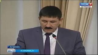 В Астрахани подвели предварительные итоги антинаркотической работы за этот год