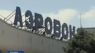 Власти обсудили проект строительства школы и детсада на месте старого аэропорта Ростова