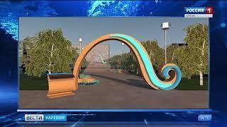 Суоярви получит 30 миллионов рублей на благоустройство города