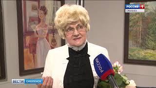 В Смоленске открылась выставка Аллы Бондаревой