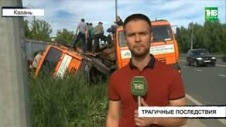 Мотоциклист пострадал, Камаз опрокинулся на бок - ТНВ
