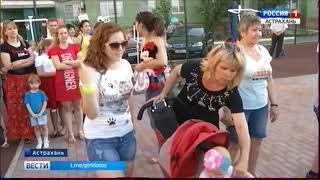 В Астрахани на улице Дальняя установили новый детский городок