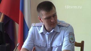В отделе полиции №3 новый руководитель
