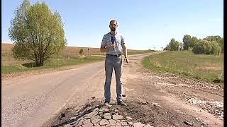 Дороги в Юрьеве-Польском