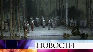 В Санкт-Петербурге показали китайскую оперу «А зори здесь тихие».