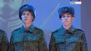 10 кировчан будут служить в Президентском полку(ГТРК Вятка)