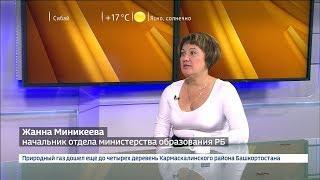 Об итогах главного педагогического совета республики